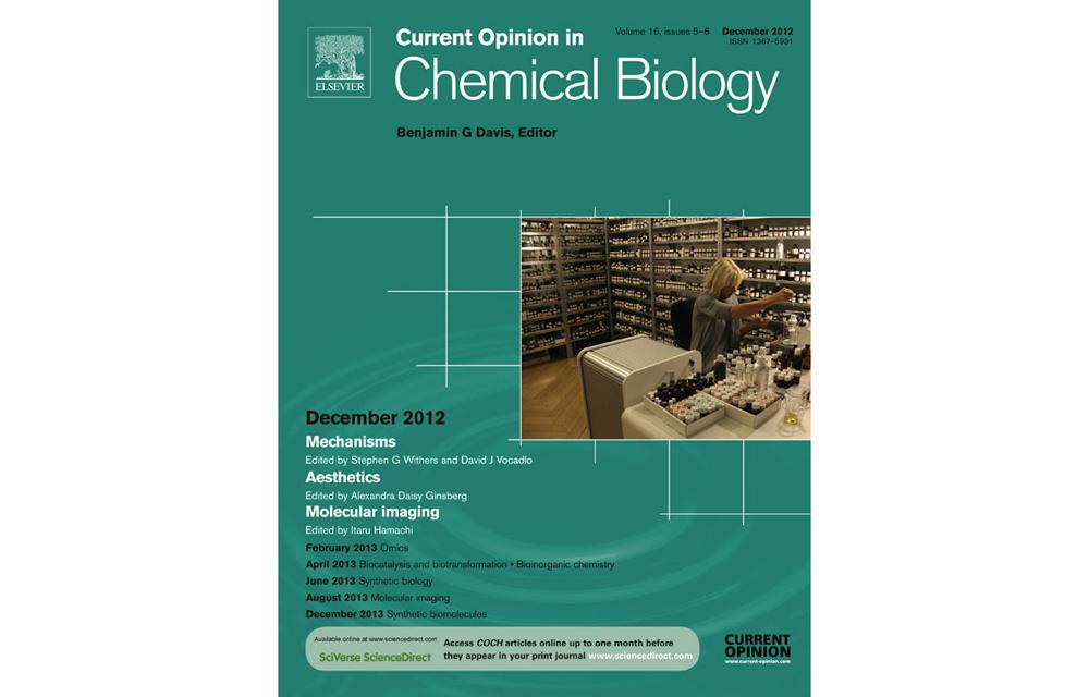 Molecular Biology professional writing test